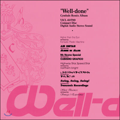Cymbals (심발스) - Well-Done [LP]