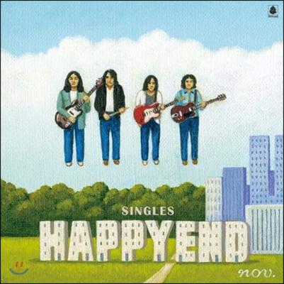 Happy End (핫피엔도) - Singles Happy End
