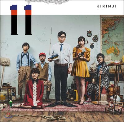 Kirinji (키린지) - 11 [LP]