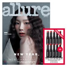 allure 얼루어 (월간) : 1월 [2020]