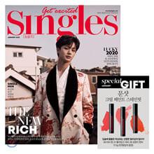 Singles 싱글즈 (월간) : 1월 [2020]