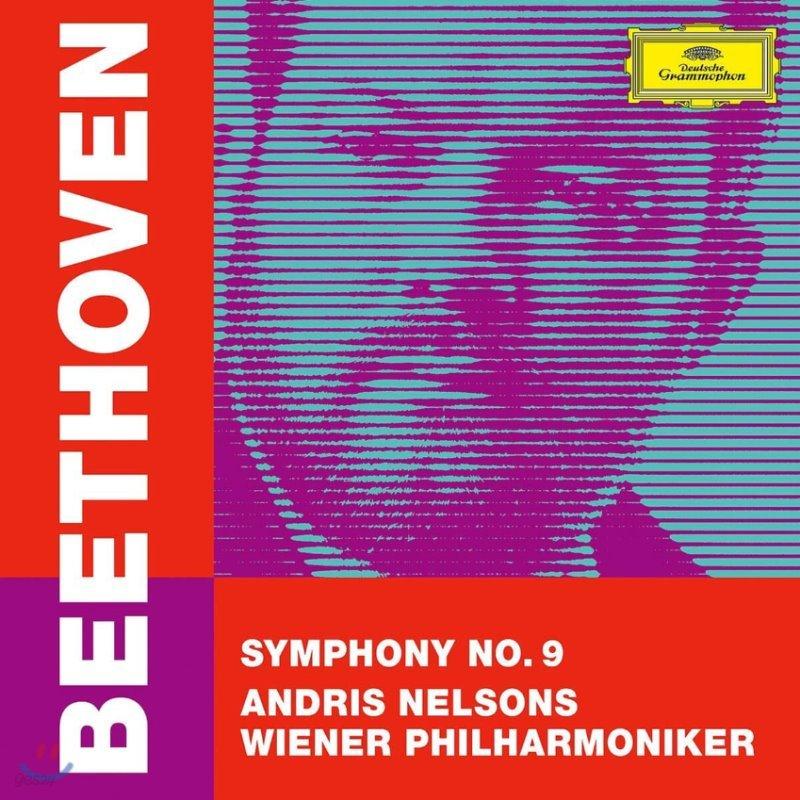 Andris Nelsons 베토벤: 교향곡 9번 `합창` - 안드리스 넬손스 (Beethoven: Symphony No.9 Op.125 'Choral')
