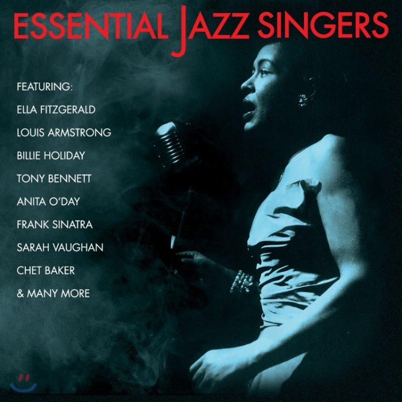 재즈 보컬 명곡집 (Essential Jazz Singers)