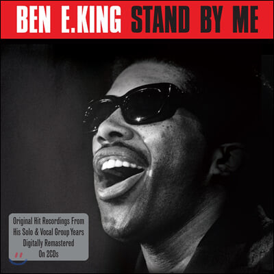Ben E. King (벤 이 킹) - Stand By Me
