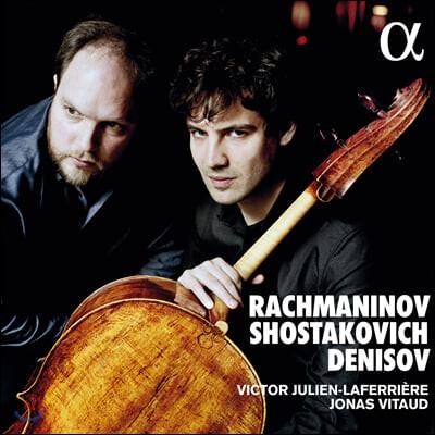 Victor Julien-Laferriere 라흐마니노프 / 쇼스타코비치: 첼로 소나타 외 (Shostakovich / Rachmaninoff: Cello Sonatas)