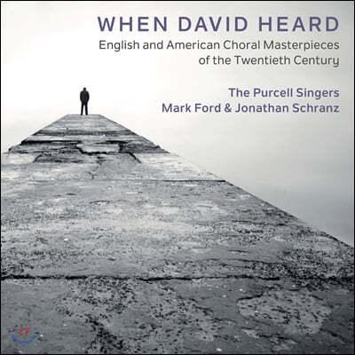 The Purcell Singers 다윗이 들었을 때 - 영국와 미국의 합창 명곡 (When David Heard)