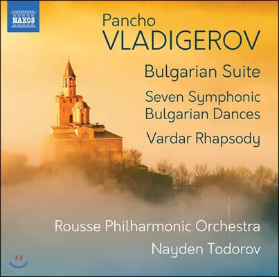 Nayden Todorov 판초 블라디게로프: 불가리아 모음곡, 7개의 교향적 불가리아 춤곡, 바르다르 랩소디