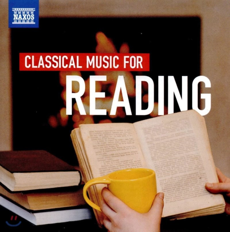독서를 위한 클래식 음악 (Music for Book Lovers: Classical Music for Reading)