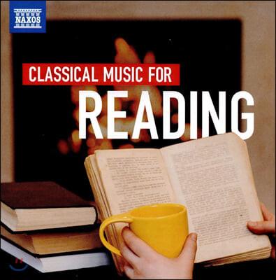 독서를 위한 클래식 음악 (Music for Book Lovers: Classical Music for Reading)