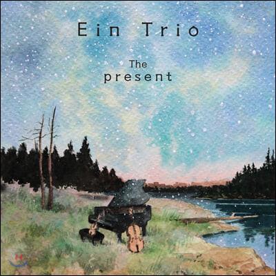 아인트리오 (Ein Trio) - The Present