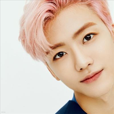 엔시티 드림 (NCT Dream) - The Dream (재민 Ver.) (Picture Label 초회생산한정반)