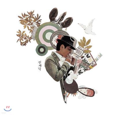 전제덕 - 1집 (하모니카 연주집) [화이트 컬러 LP]