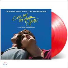 콜 미 바이 유어 네임 영화음악 (Call Me By Your Name OST) [투명 레드 컬러 2LP]