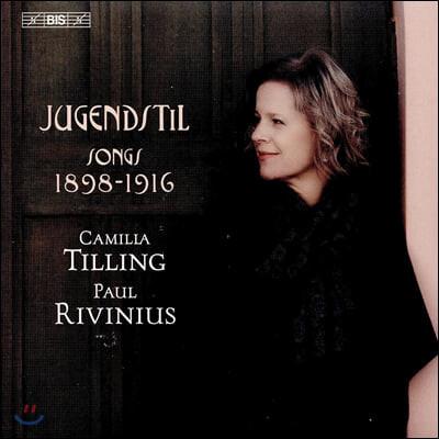 Camilla Tilling 카밀라 틸링 가곡집 - 코른골트 / 알반 베르크 / 쳄린스키 / 쇤베르크 (Jugendstil Songs 1898-1916)