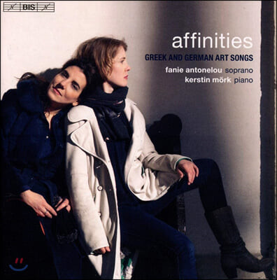 Fanie Antonelou 그리스와 독일 예술에 관련된 가곡집 (affinities)