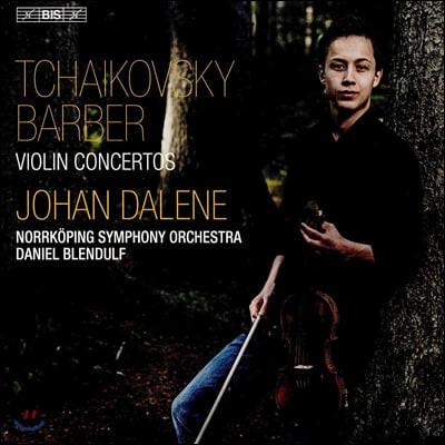 Johan Dalene 차이코프스키 / 바버: 바이올린 협주곡 - 요한 달레네 (Tchaikovsky / Barber: Violin Concertos)