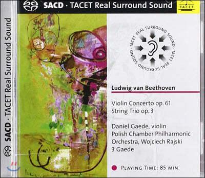 Daniel Gaede 베토벤: 바이올린 협주곡, 현악 3중주 - 다니엘 개데 (Beethoven: Violin Concerto op.61, String Trio op.3)