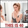 This Is 40 (�� ���� 40) OST