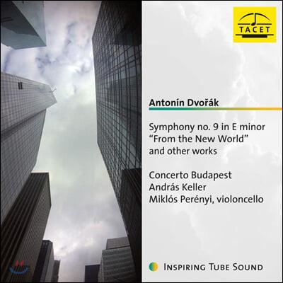 Andras Keller / Miklos Perenyi 드보르작: 교향곡 9번 '신세계', 고요한 숲, 론도 - 미클로시 페레니, 언드라시 켈러 (Dvorak: Symphony No.9)