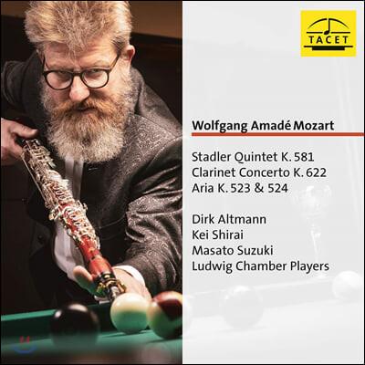 Dirk Altmann 모차르트: 클라리넷 5중주, 클라리넷 협주곡 (Mozart: Stadler Quintet, Clarinet Concerto)