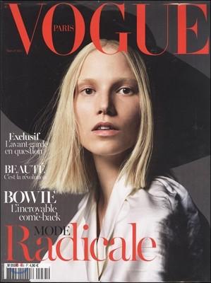[과월호] Vogue Paris (월간) : 2013년 3월