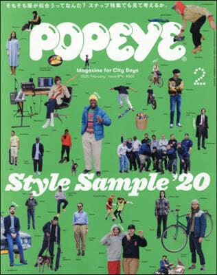POPEYE(ポパイ) 2020年2月號