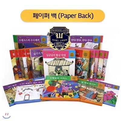 NEW 팝콘 수학동화 (페이퍼백-전60권)