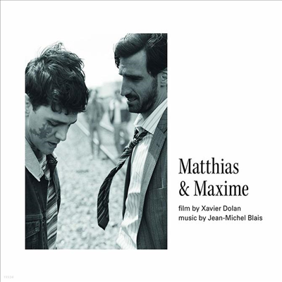 Jean-Michel Blais - Matthias & Maxime (마티아스와 막심) (Soundtrack)