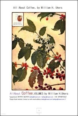 커피에 관한 모든것 제3권 (AllAbout Coffee,VOLUME3 by William H.Ukers)