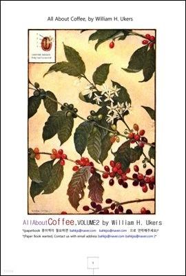 커피에 관한 모든것 제2권 (All About Coffee,VOLUME2 by William H. Ukers)