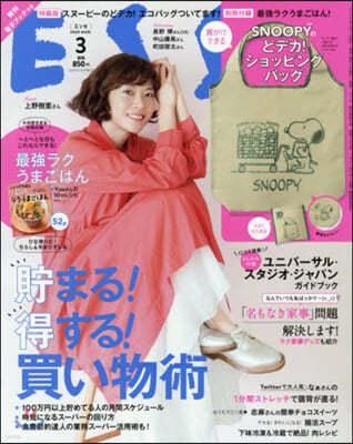 ESSE 增刊 2020年3月號 特裝版スヌ-ピ-ショッピングバッグ