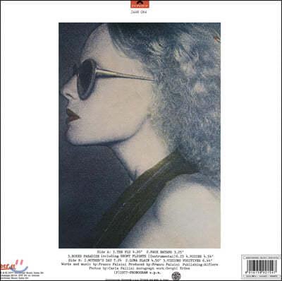 Sensations' Fix (센세이션스 픽스) - Boxes Paradise [LP]