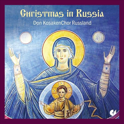 러시아의 크리스마스 (Christmas in Russia)(CD) - Don KosakenChor Russland