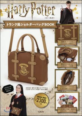 Harry Potter トランク風ショルダ-バッグBOOK