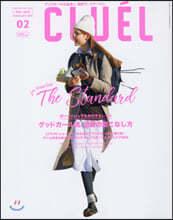 CLUEL(クル-エル) 2020年2月號