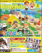 (예약도서) Nintendo DREAM 2020年3月號