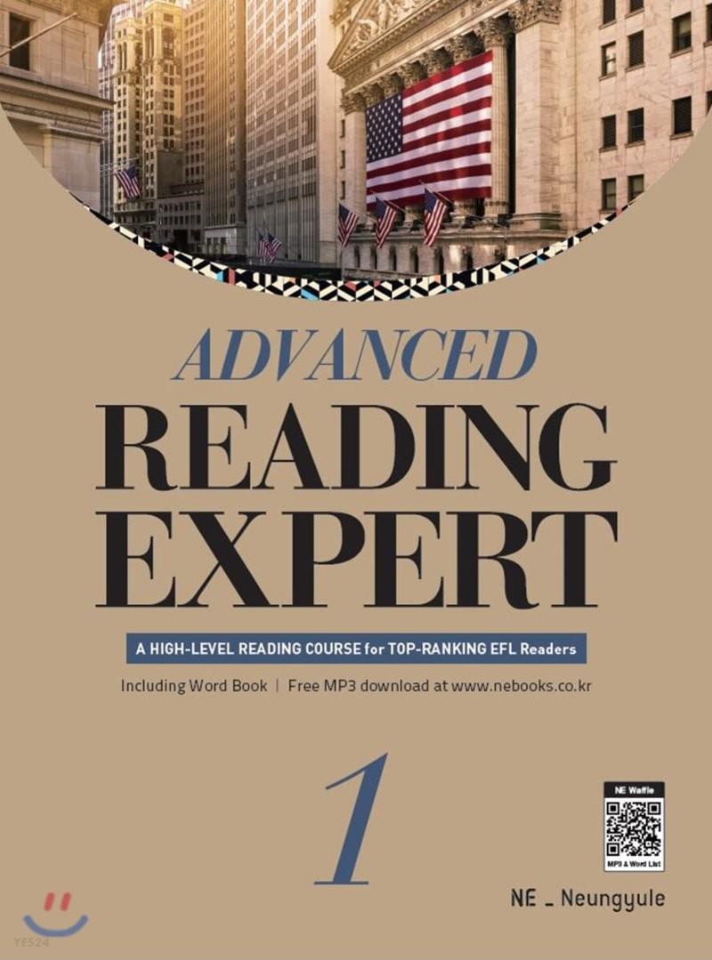 Advanced Reading Expert 1