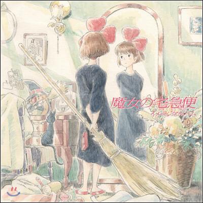 마녀 배달부 키키 이미지 앨범 (Kiki's Delivery Service Image Album by Joe Hisaishi 히사이시 조) [LP]