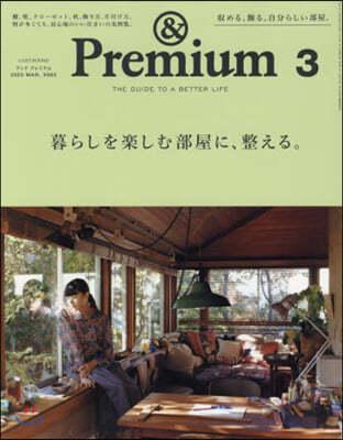 &Premium(アンドプレミアム) 2020年3月號
