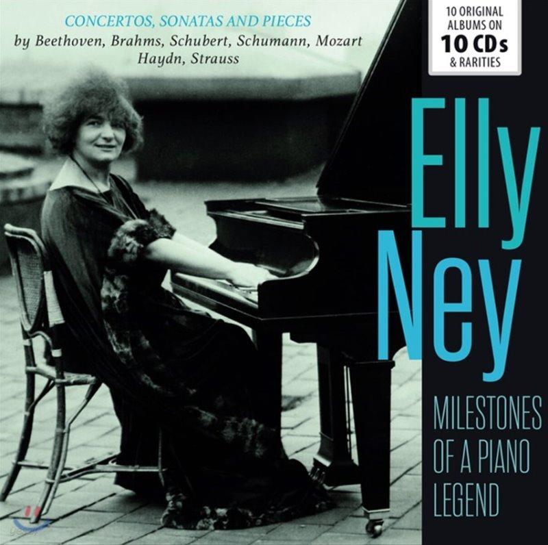 Elly Ney 엘리 네이 피아노 연주집 (Milestones of a Piano Legend)