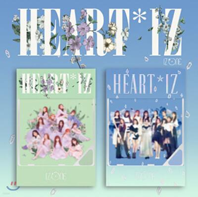 아이즈원 (IZ*ONE) - HEART*IZ [2종 중 랜덤 발송][스마트 뮤직 앨범(키노앨범)]