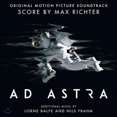 애드 아스트라 영화음악 (AD ASTRA Original Motion Picture Soundtrack)