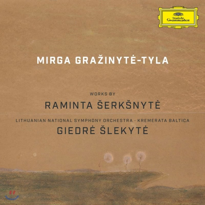 Giedre Slekyte 라민타 셰르크시니테 작품집 (Raminta Serksnyte - Going For The Impossible)