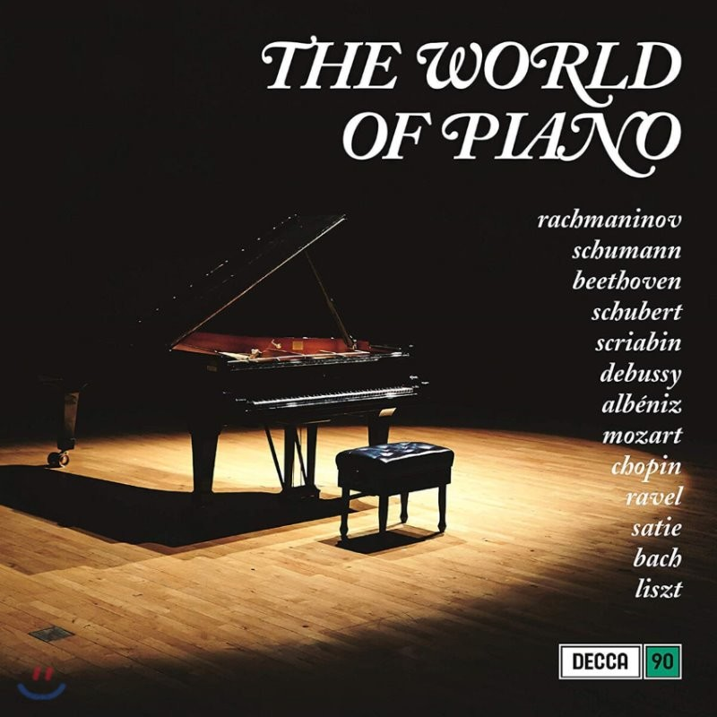 피아노 독주 모음집 (The World Of Piano) [LP]