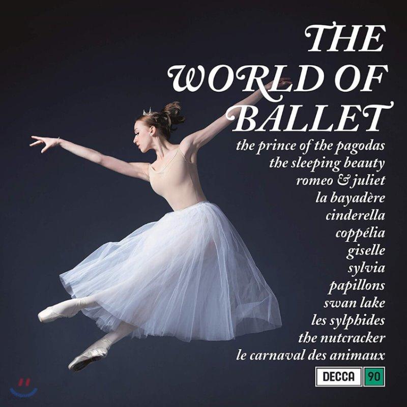 발레 음악 모음집 (The World Of Ballet) [LP]