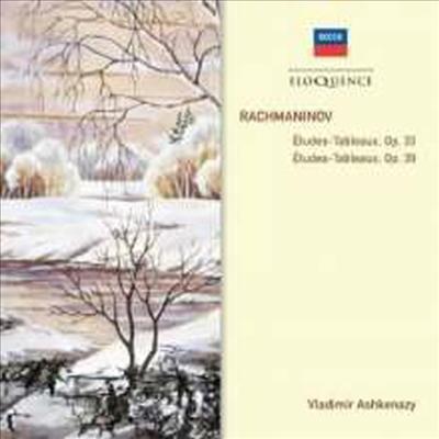 라흐마니노프: 회화적 연습곡 (Rachmaninov: Etudes Tableaux Op 33 & 39) - Vladimir Ashkenazy