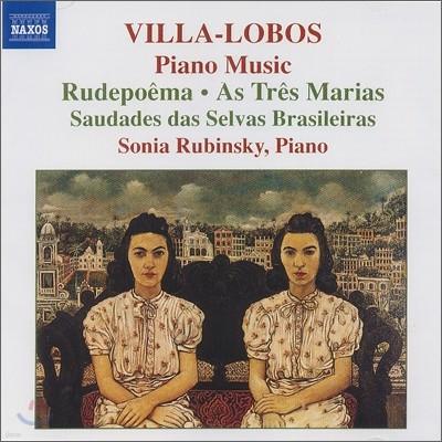 빌라-로보스 : 피아노 작품집 Vol.6