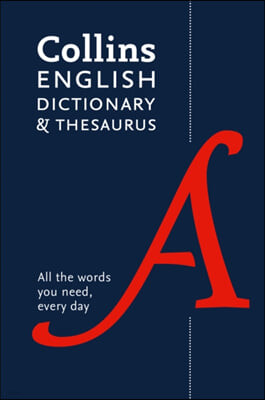 English Dictionary and Thesaurus Essential