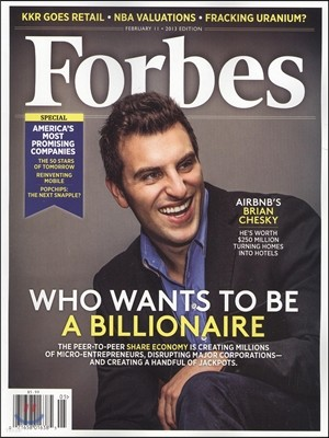 [정기구독] Forbes USA (주간)