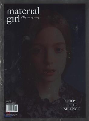 [정기구독] Material Girl (계간)